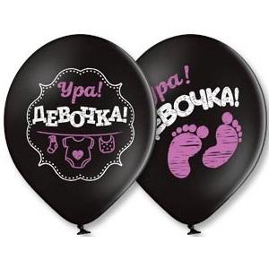 шары на тему Рождения Девочки