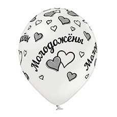 купить шары для Свадьбы