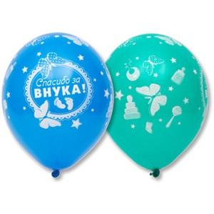 купить шары на рождения внука
