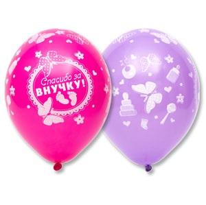 купить шары на рождения внучки
