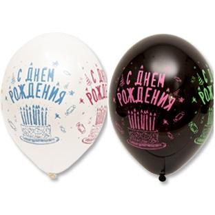 купить Бельгийские шары Симферополь