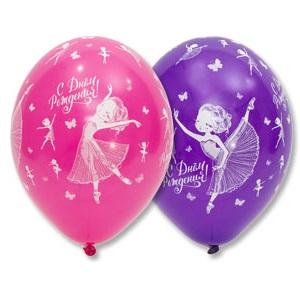 продажа шаров в розницу Хабаровск