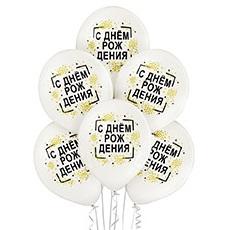 продажа шаров в розницу Уфа