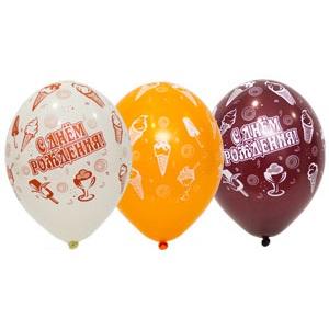 продажа шаров в розницу Ханты-Мансийск