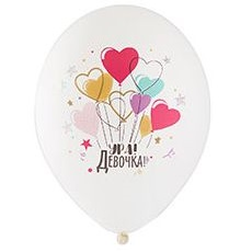 купить большие шары в розницу Севастополь