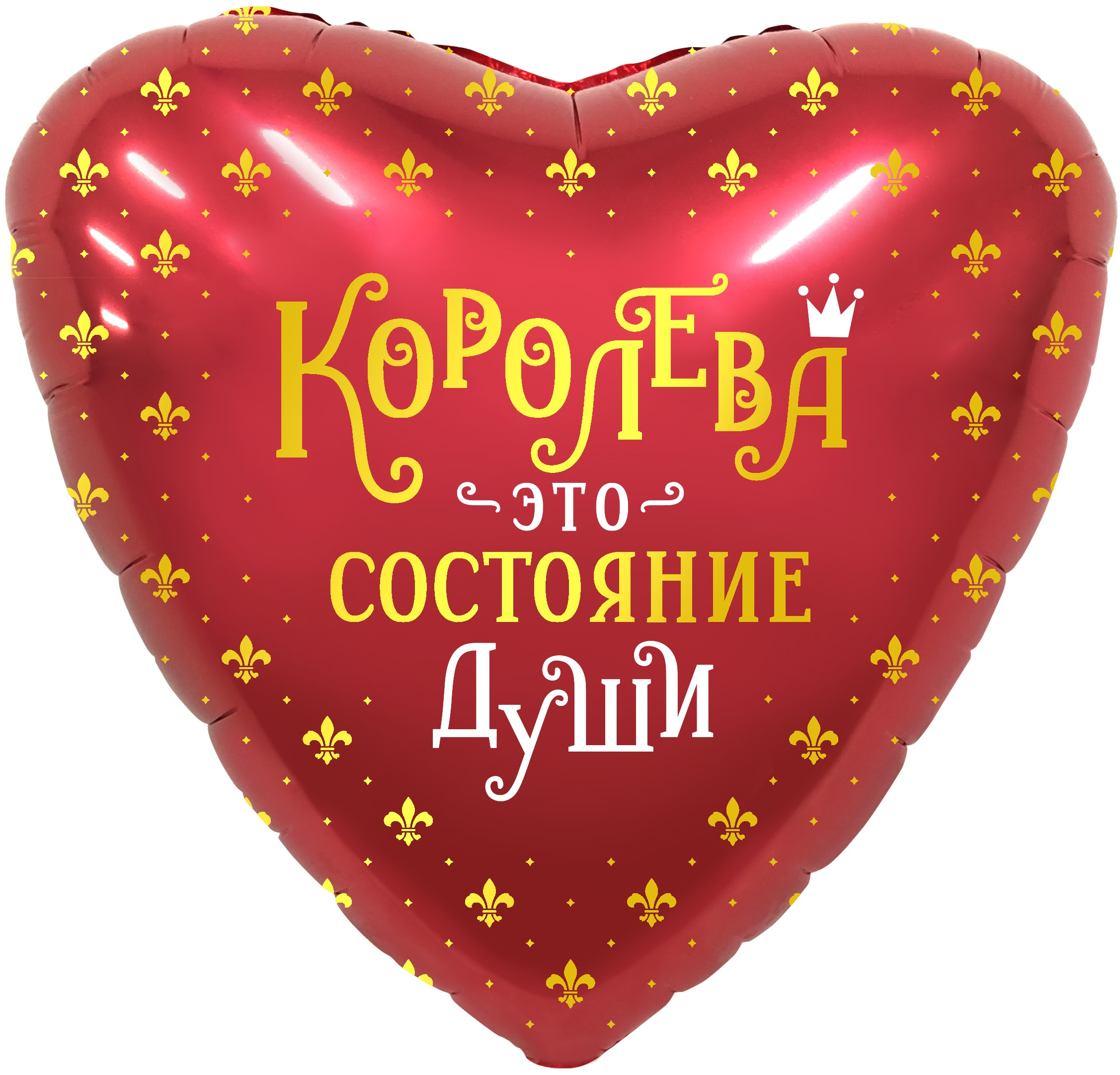 продажа сетка для запуска шаров Краснодар