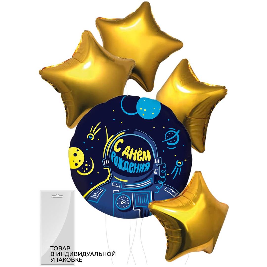 Дизайнерские наборы шаров