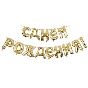 шары купить фольга Ростов