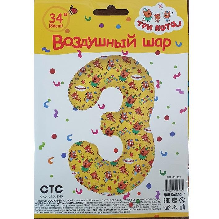 Купить шары цифры