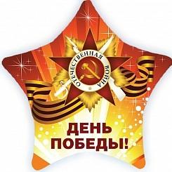шары купить Краснотурьинск