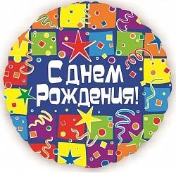 шары купить Красноуральск