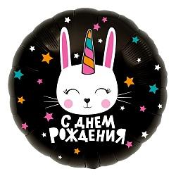 купить шары Волгоград