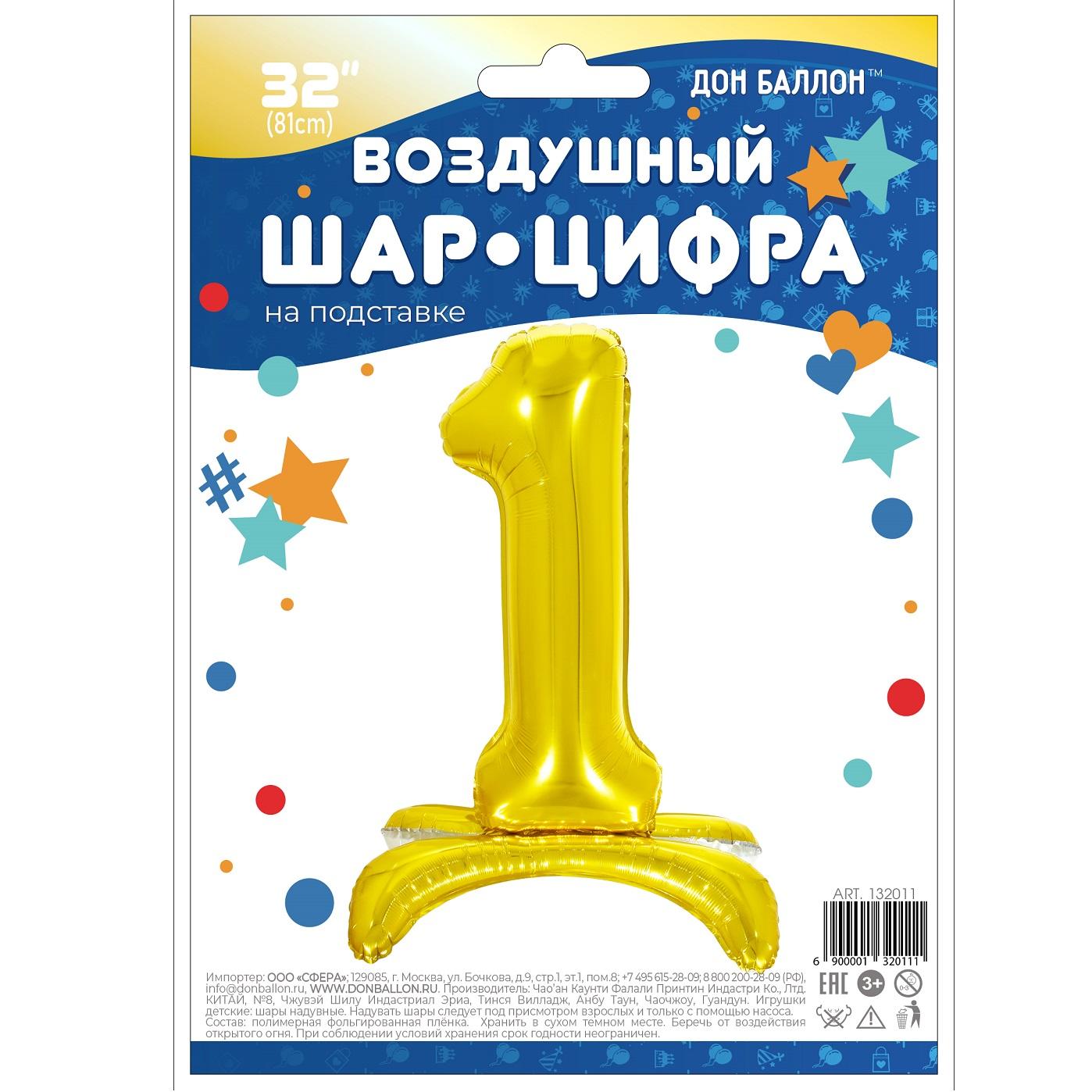 шарики.org