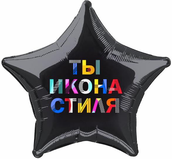 шарики купить Симферополь