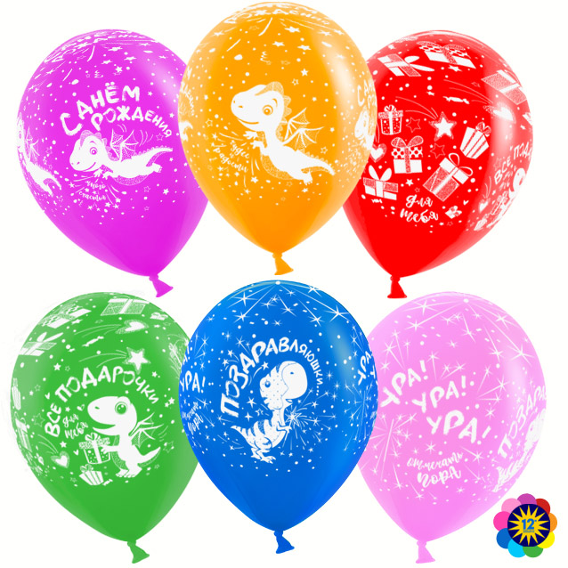 купить воздушные шары оптом Феодосия