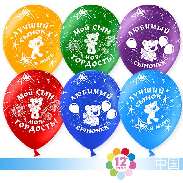 купить шары для Дня Рождения