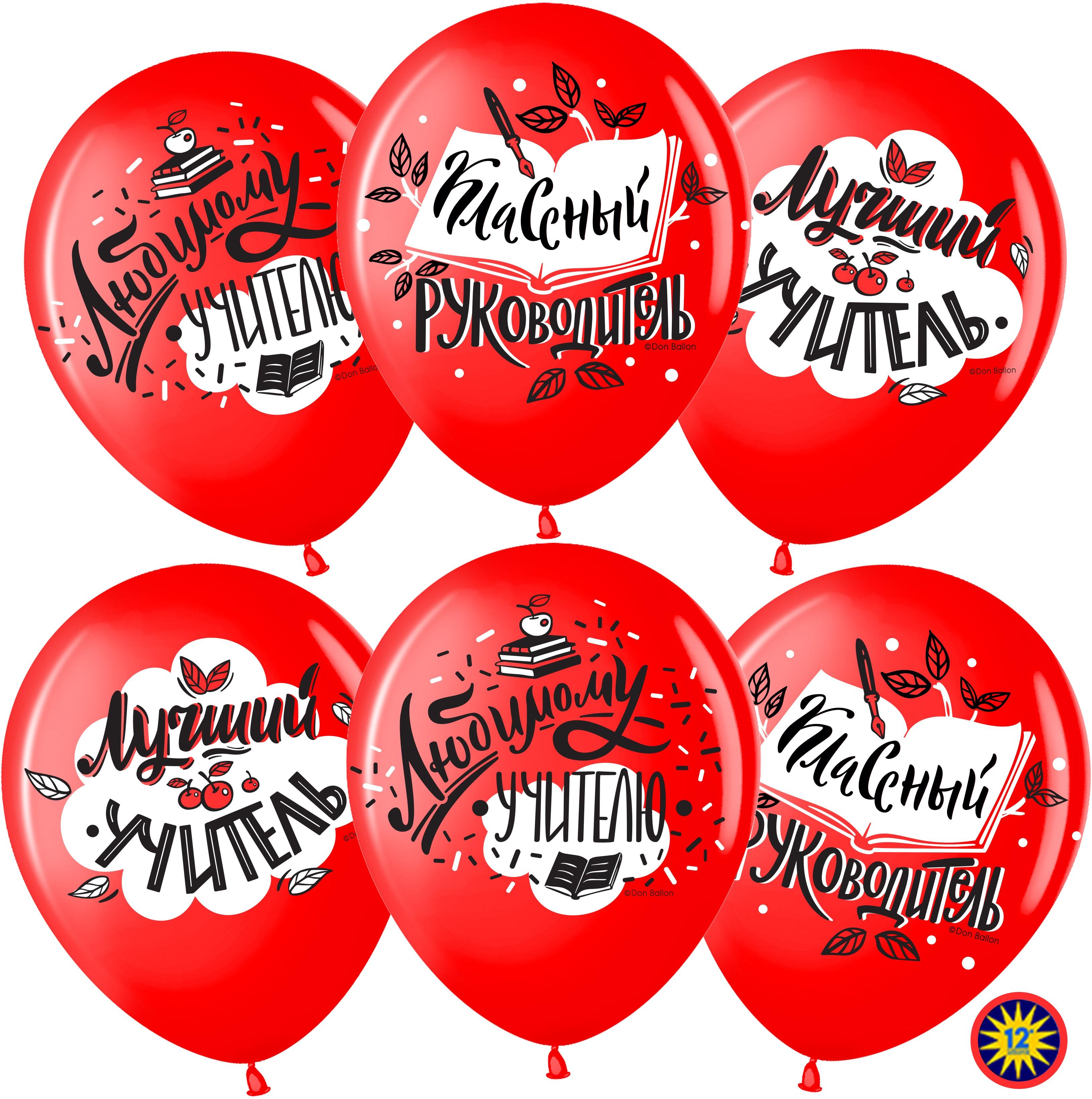 купить шарики недорого Костанай