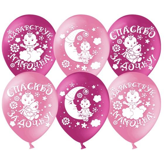 магазин воздушных шаров Севастополь