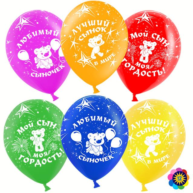 купить воздушные шары оптом Севастополь Фестошар