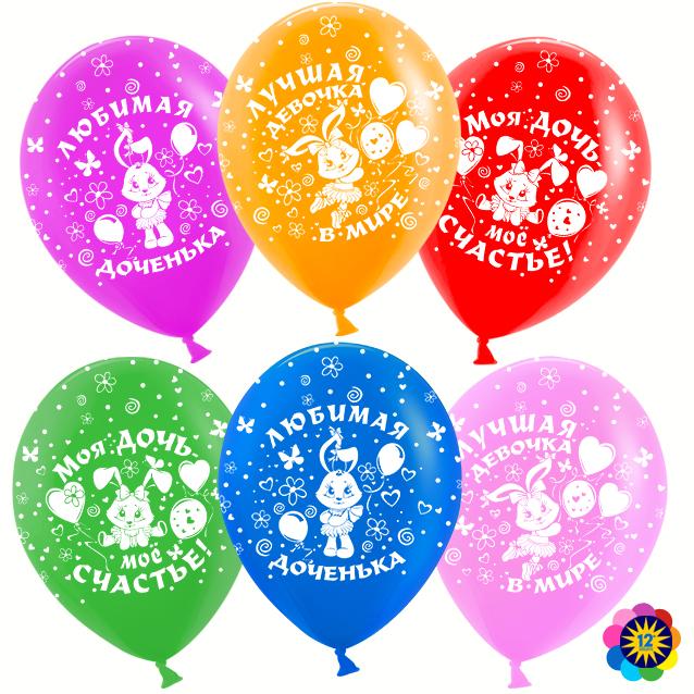 воздушные шары с рисунком Керчь опт