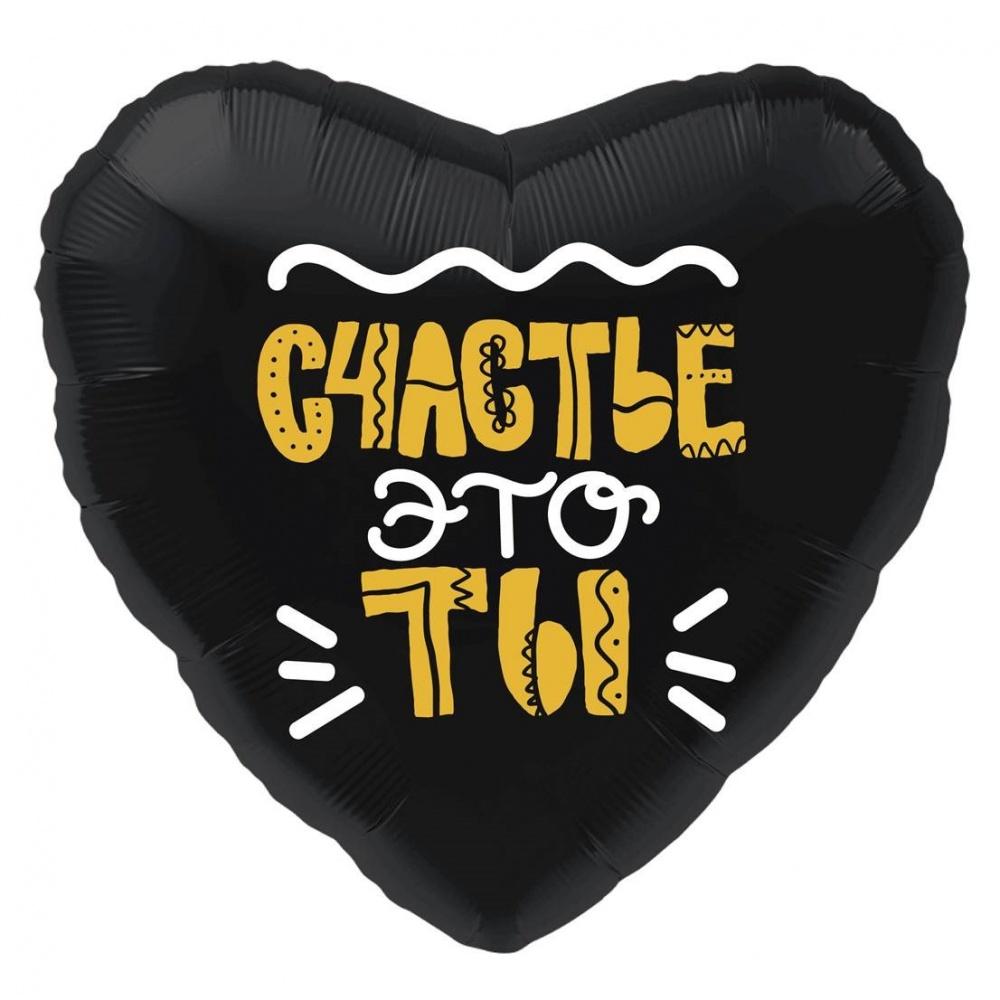 купить воздушный шар для любимого