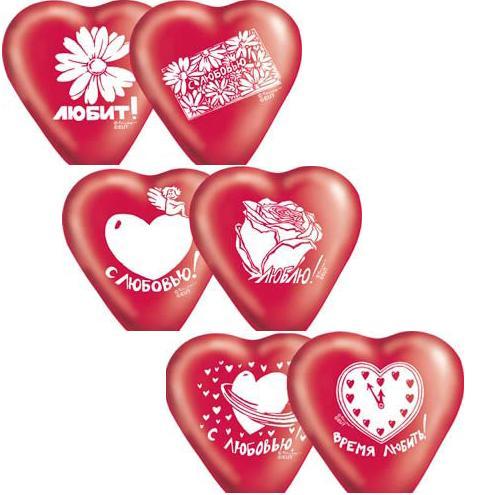 продажа сердец с рисунком Симферополь
