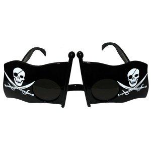 купить карнавальные очки Евпатория