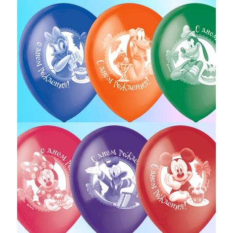 купить шарики Корсар Симферополь