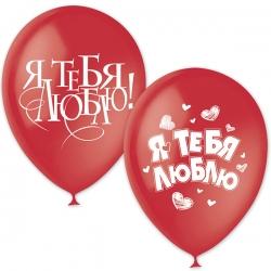 Продажа шарики Севастополь