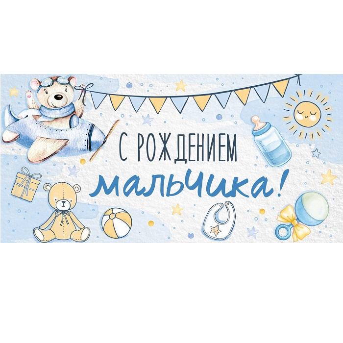 конверты для денег оптом Севастополь