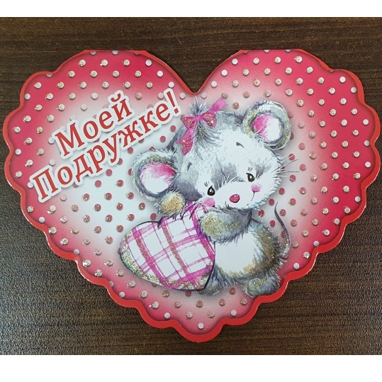 купить валентинки оптом Феодосия