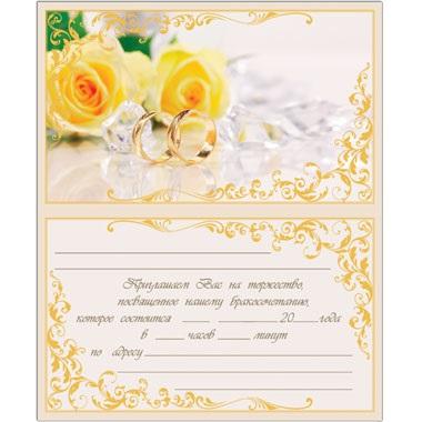 пригласительные на свадьбу оптом Симферополь