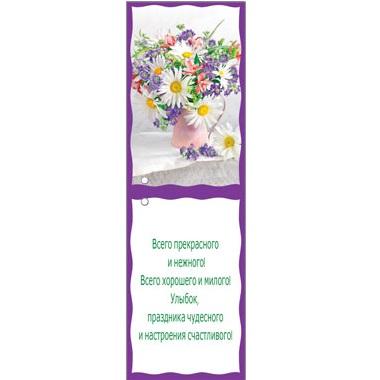 купить мини открытку оптом Севастополь