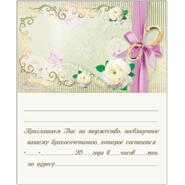 купить свадебные пригласительные оптом