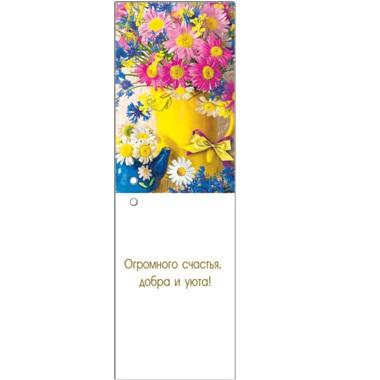 купить мини открытку оптом