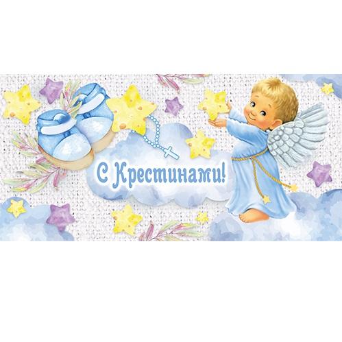 купить конверт для денег оптом Севастополь