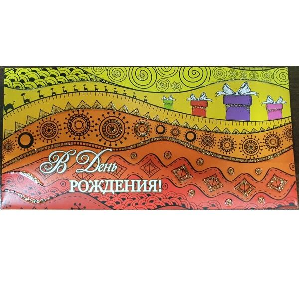 купить открытки оптом Феодосия