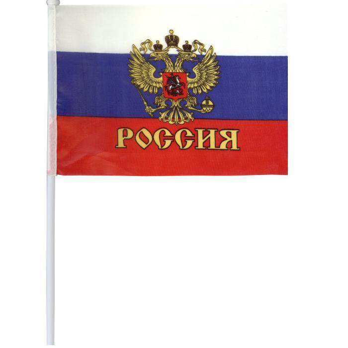 купить флаги оптом