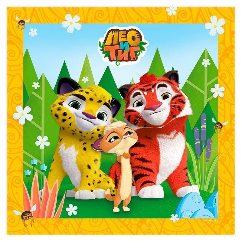 Лео и Тиг аксессуары для детского праздника купить