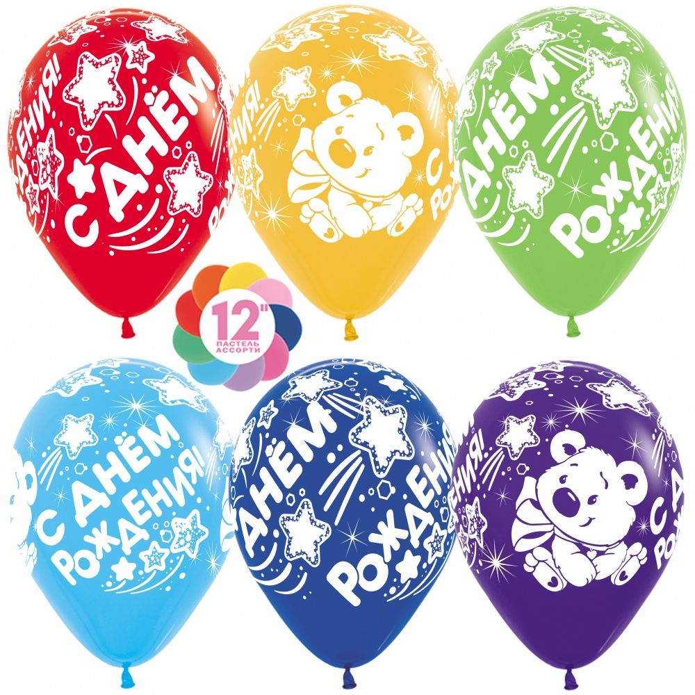купить шар для упаковки подарков Казань