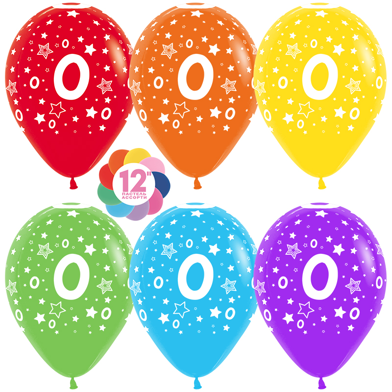 продажа шаров в розницу Озерск