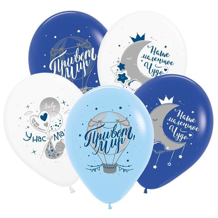 купить шар для упаковки подарков Нижний новгород