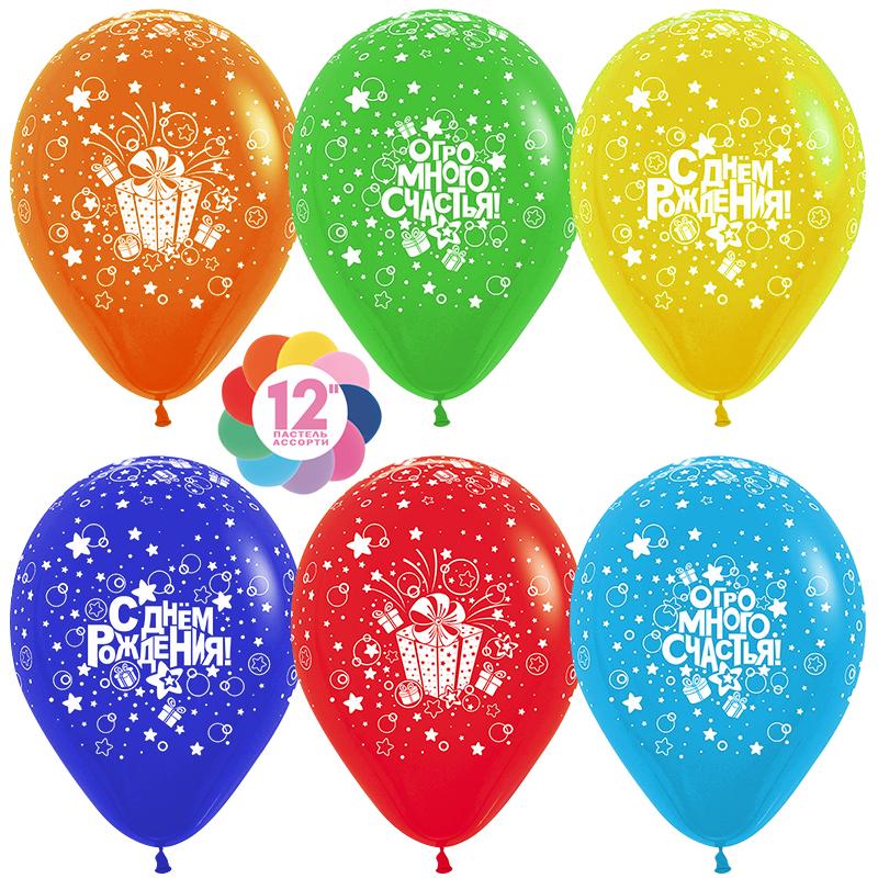 купить большие шары в розницу Калининград