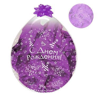 купить шар для упаковки подарков Омск