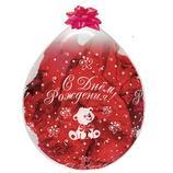купить шар для упаковки подарков Москва
