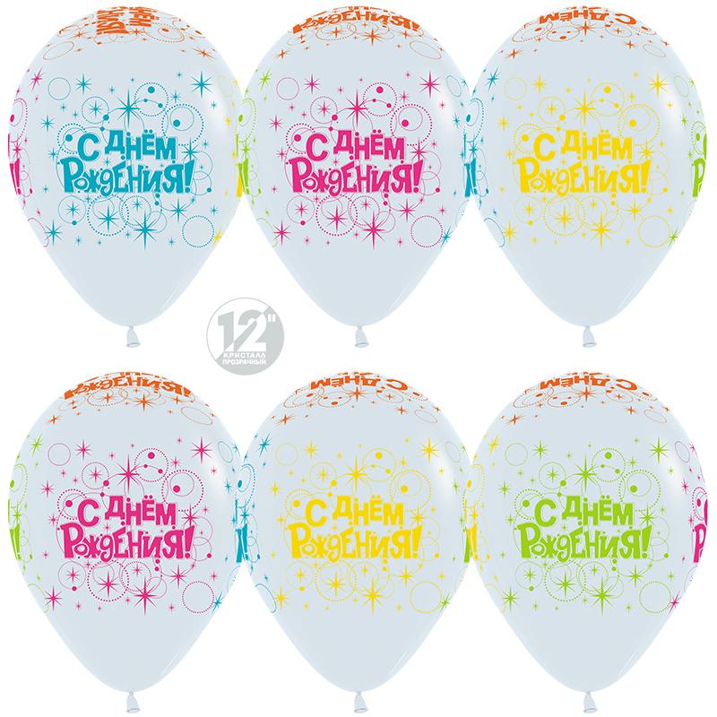 продажа шаров в розницу Высоцк