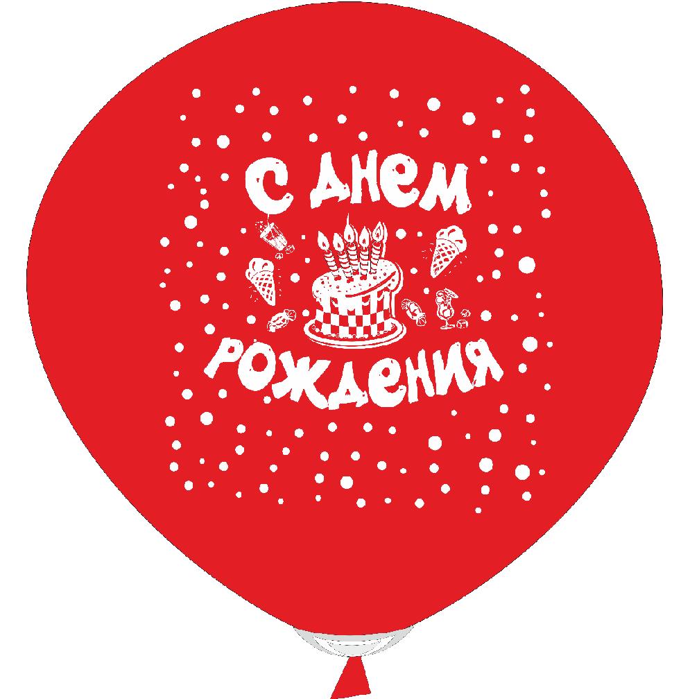 купить оптом шарики Ульяновск
