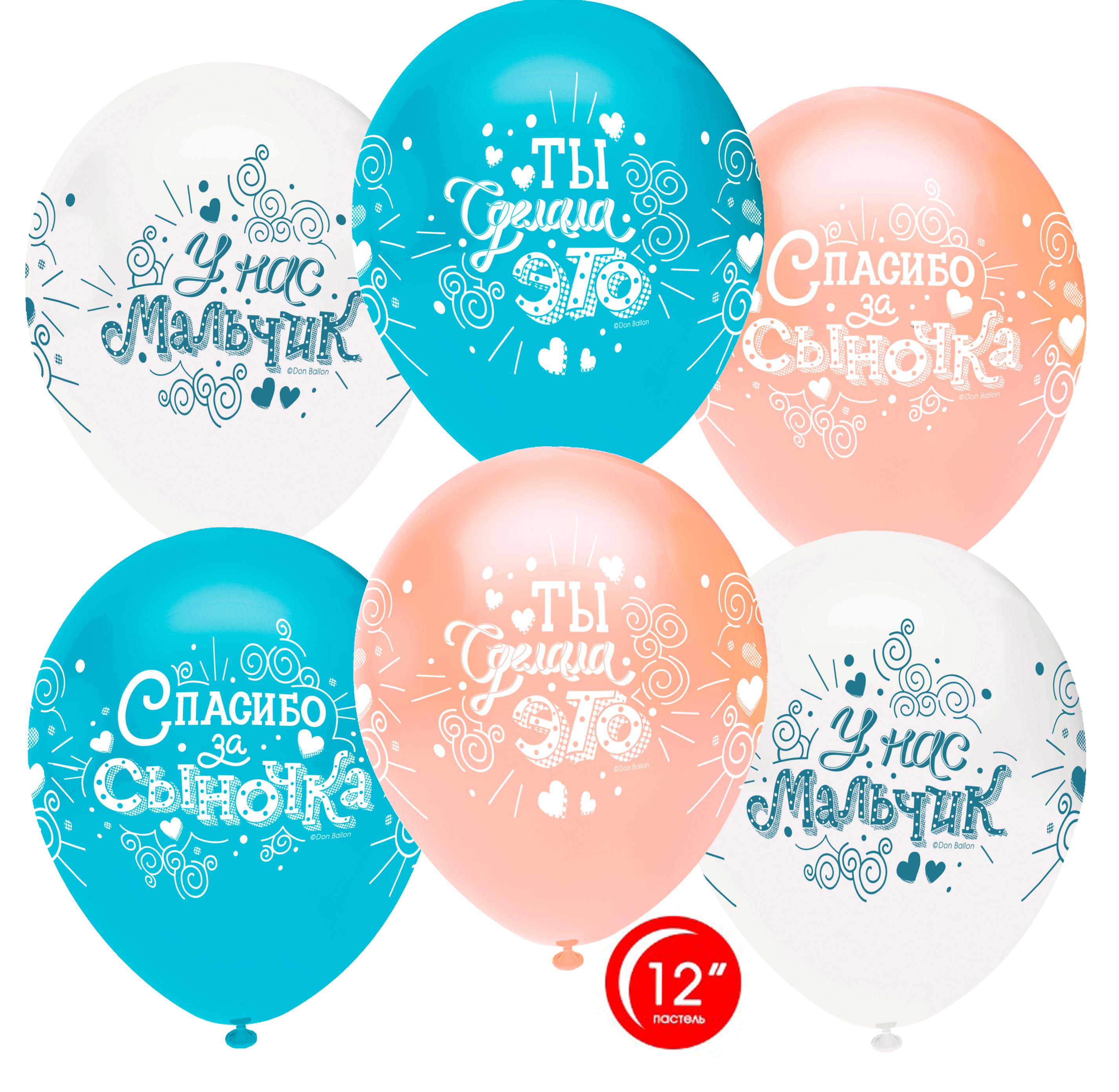 купить шарики турецкие