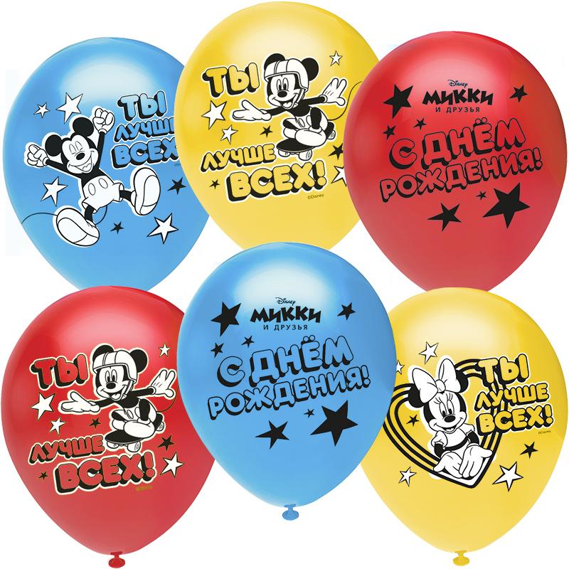 продажа шаров в розницу Свободный