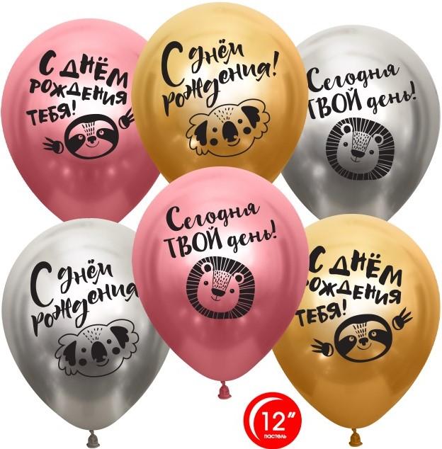 продажа шаров в розницу Улан-Удэ